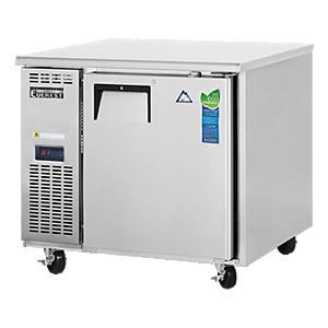 everest undercounter refrigerators